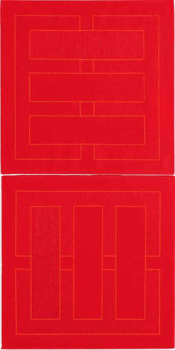 Bonamini-Eros_Pittura-1774_1974_stesura-olio-su-tela_due-tele-da-50x100cm-(ruotabili)