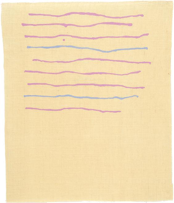 Griffa,-Orizzontale,-1973,-acrilico-su-tela,-59x49cm